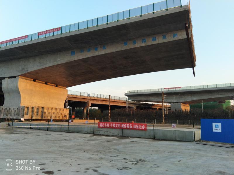 滨莱高速跨胶济铁路转体桥